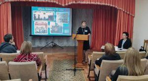 Областной семинар «Детское чтение и библиотека в контексте цифровизации современного общества»