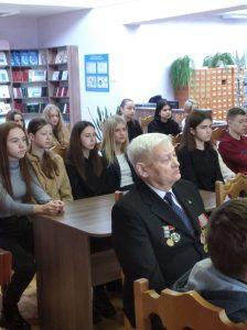 Мероприятие ко Дню памяти воинов – интернационалистов